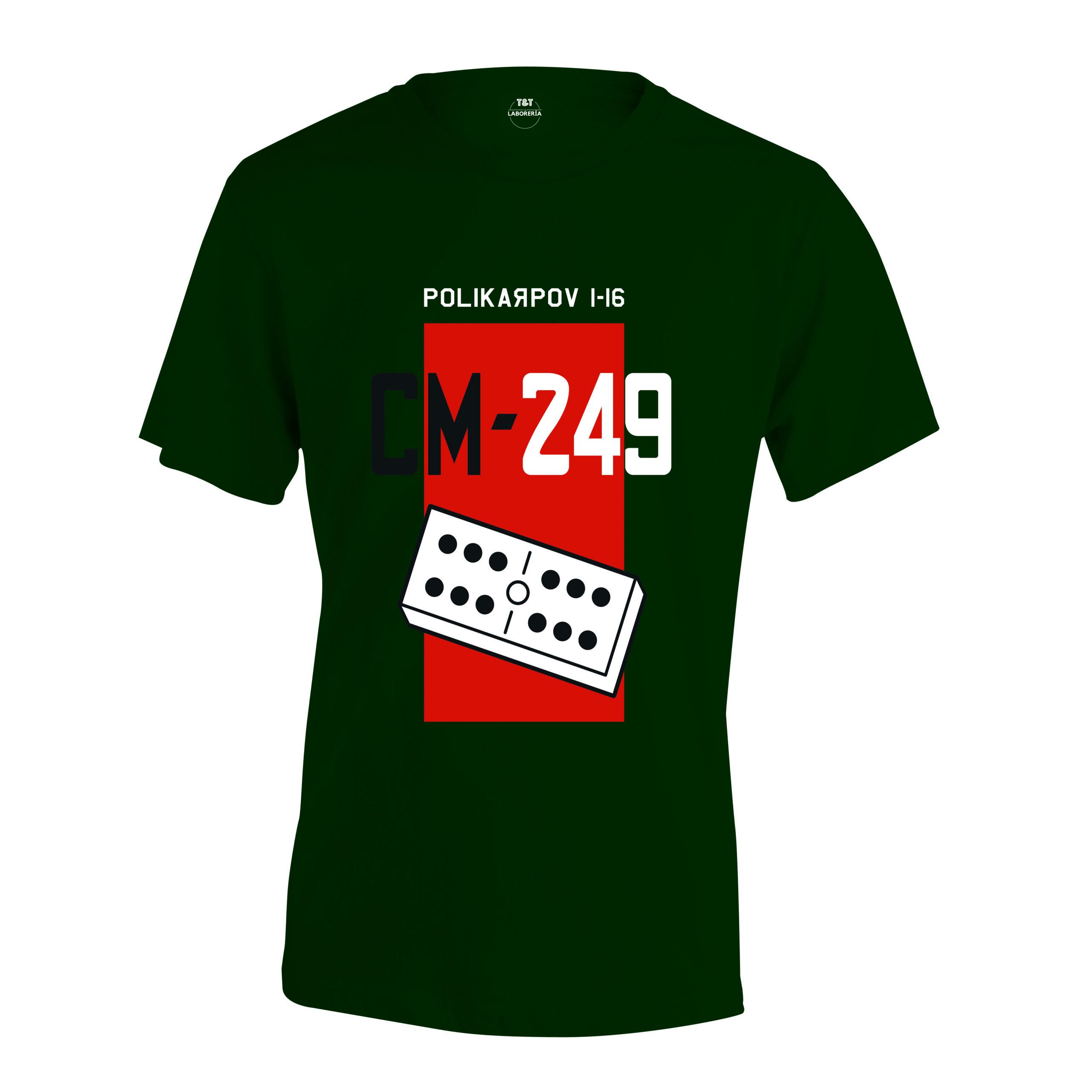visual camiseta polikarpov-01